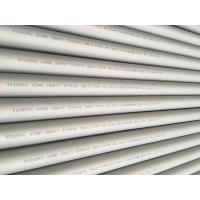 ASME SB677 UNS N08904  Heat Exchanger Stainless Steel Seamless Tube  TP904L Boiler tube to Malaysia Manufactures