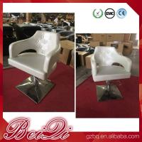 Hot Sale! High Quality luxury styling chair salon furniture hairdresser chair beauty salon white barber chairs for sale Manufactures