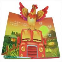 CMYK / PMS color printing, 3D characters Childrens Book Printing Service SGS-COC-007396 Manufactures