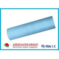 Mesh Perforated Spunlace Printing Non Woven Fabric Roll For Household / Vehicle Cleaning Manufactures