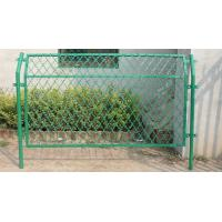 Buy cheap Welded Razor Wire Fence Anti Climb Barrier Razor Panel Hot Dipped Galvanized from wholesalers
