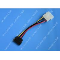 Molex 4 Pin To 15 Pin SATA Hard Drive Power Cable Female To Male Length 500mm Manufactures