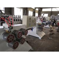 Buy cheap PET Material Monofilament Making Machine , Monofilament Extrusion Line Easy from wholesalers