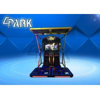 Amusement Park Indoor Arcade Dance Machine With Music Attractive And Fashion Manufactures