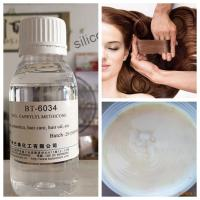 Low Viscosity Skin Care Oil Octyl Silicone Oil for Sunscreen Manufactures