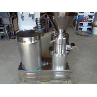 stainless steel almond nuts butter mill JMS series CE certificate Manufactures