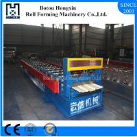 China Step Tile Roofing Sheet Roll Forming Machine For Power Plant Canopies on sale