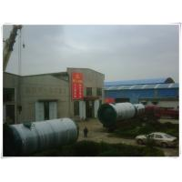 Green Color Air Compressor Storage Replacement Tank , Air Compressor Receiver Tank Manufactures