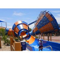 Beautiful Tornado Water Slide Maximum Speed 12.7m/S With 2.6m Slide Wide Manufactures