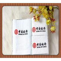 wholesale 100% cotton boxed stocklot luxury bath set packing gift towels Manufactures