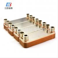 brazed plate air to water heat pump stainless steel heat exchanger Manufactures