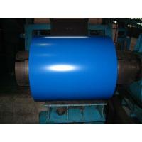 DX51D GB 0.65mm thickness 850mm width 225g Zinc Coating Porcelain Blue Galvalume Steel Coil for residential Manufactures