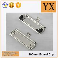 Bright Nickel Plate clipboard detachable clip high quality clipboard clip Manufactures