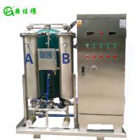 200g industrial ozone generator for waste water treatment Manufactures