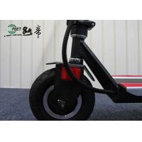 Quality Electric Longboard Two Wheel Stand Up Electric Scooter Lithium Battery , CE for sale