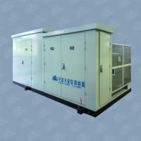 Buy cheap Wind Power And PV Packaged Transformer Substation Compact Substation Suppliers YBT13-40.5(FD)Series from wholesalers