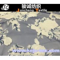 Nylon fabric polyester blend fabric flower fabric for upholstery fabric/curtain fabric Manufactures