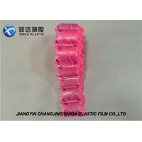Shock Resistance Air Cushion System PE Film Rolls Air Filling Machine For Packing Manufactures