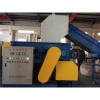 Low noise High output Single-shaft Rubber Shredder Used For Large Plastic And Wood Manufactures