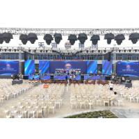 Media P3.91 Led Wall Screen Display Outdoor  / Lightweight LED Screen For Stage Manufactures