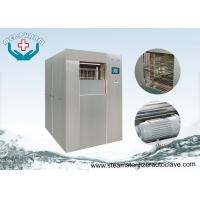 Buy cheap Microcomputer Controlled Veterinary Autoclave With Audible And Visual Alarms For Safety from wholesalers