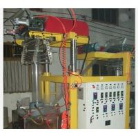 Fully Automatic Blown Film Plant For PVC Aluminum Packaging Film SJ60-Sm600 Manufactures