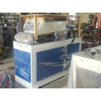 Buy cheap Professional Disposable Paper Cake Box Making Machine 2080 X 720 X 1500mm from wholesalers