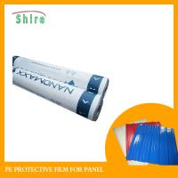 PE Adhesive Film For Aluminum Composite Panel To Avoid Damage When In Transportation And Installation Manufactures