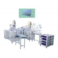Fully Automatic Face Mask Making Machine / Surgical Mask Machine With Ear Band Manufactures
