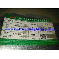 China 0.45 Thickness Stainless Steel Plate / Galanved Zinc Sheets JIS AISI ASTM on sale
