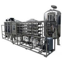 Commercial Water Purification Reverse Osmosis System Manufactures