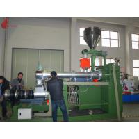 Wearable Insulate Plastic Recycle Machine Smooth Surface Plastic Extruder PRE-255/300 Manufactures