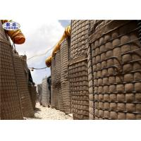 Buy cheap Custom Military Hesco Barriers For Armed Forces Rapid Construction from wholesalers