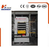 Hydraulic Plywood Hot Press Machine For Doors 30KW 500T-1800T Pressure Manufactures