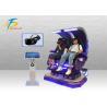 9D 2 Seats Godzilla Virtual Reality Cinema With 360 Rotation Motion Platform Manufactures