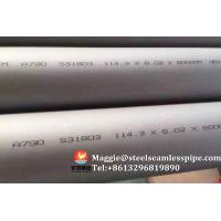 Duplex Stainless Steel Pipe, ASTM A789 / ASTM A790 / ASTM A928 S31803, S32750, S32760, SUS329J3L, 1.4462, 1.4410, 1.4501 Manufactures