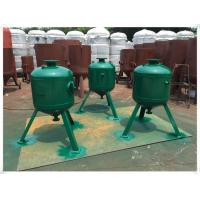 Carbon Steel Vertical Air Receiver Tank For Water Treatment Customized Color Manufactures