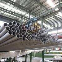 China Urea grade stainless steel seamless pipe 304Lmod, 316Lmod, 310MoLN on sale