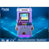 Stereo System 45W Shooting Game Machine Coin Operated For Kids Amusement Park Manufactures