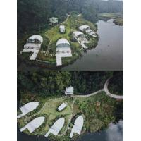 Buy cheap Aluminium Alloy High Quality Luxury Shell Shape Round Glamping Hotel Resort Tent from wholesalers