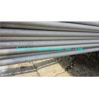 Corrosion Resistance Nickel Alloy Tube , Seamless Stainless Steel Pipe Manufactures