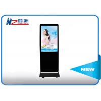 Lcd Multimedia Display Avertising Floor Standing Kiosk In Hotel For Check In Manufactures