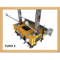 Buy cheap mini mortar spraying machine for sale from wholesalers