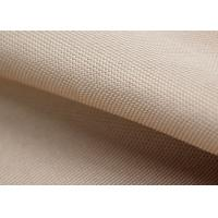 Waterproof Recycled Wholesale Elastic Oxford Polyester Fabric SGS Manufactures