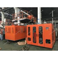 Plastic Container HDPE Blow Molding Machine / Small Blow Molding Machine Manufactures