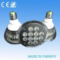 12*1W LED Spotlight/LED Spotlight Bulb (FB-STD06) Manufactures
