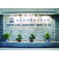 Nantong Rising International Co., Ltd.