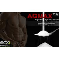 China Clear Agmatine Sulfate Supplement , Muscle Growth Supplements CAS 2482 00 0 on sale