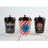 Multi - Color Disposable Insulated Paper Cups 8oz 12oz 16oz With FDA Approved Manufactures