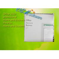 China Full Version Microsoft Office 2019 , Retail License Ms Office 2019 For Pc on sale